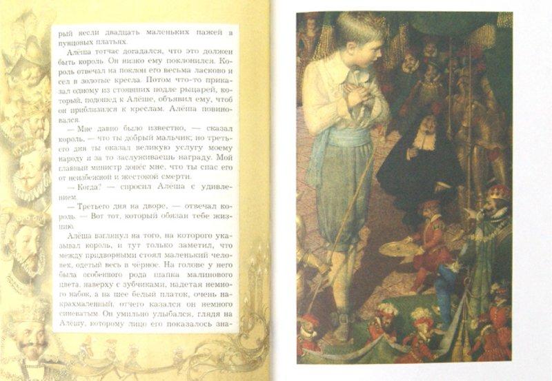 Иллюстрация 1 из 20 для Черная курица, или Подземные жители - Антоний Погорельский | Лабиринт - книги. Источник: Лабиринт