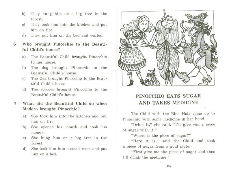 Иллюстрация 1 из 19 для Приключения Пиноккио (+CDmp3) - Карло Коллоди   Лабиринт - книги. Источник: Лабиринт