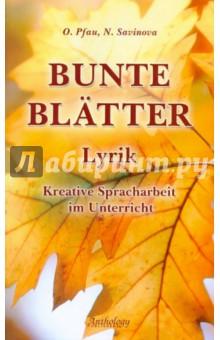 Bunte Blatter. Lyrik