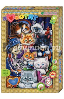 """Набор для изготовления картины """"Я люблю котят"""" (АБ 21-111)"""