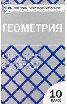 Онлайн программу для 6 класса русский язык