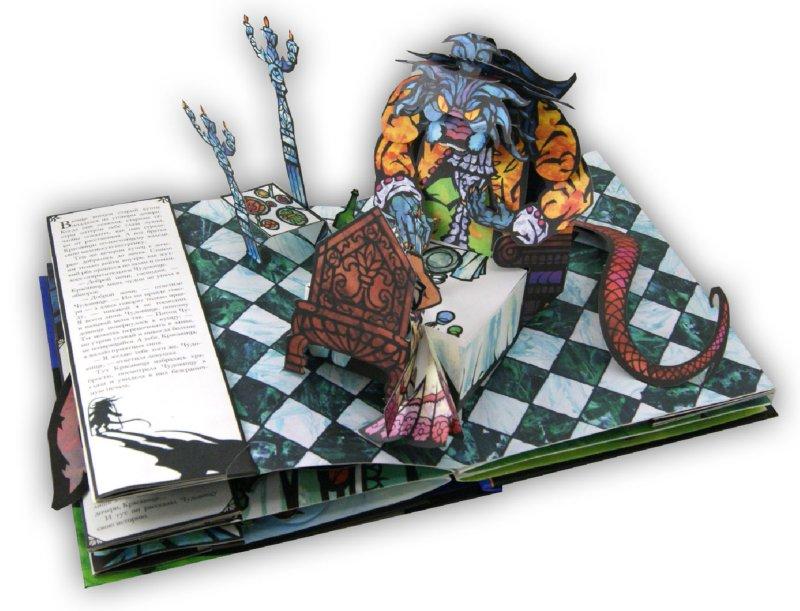 Иллюстрация 1 из 38 для Красавица и Чудовище - Роберт Сабуда | Лабиринт - книги. Источник: Лабиринт