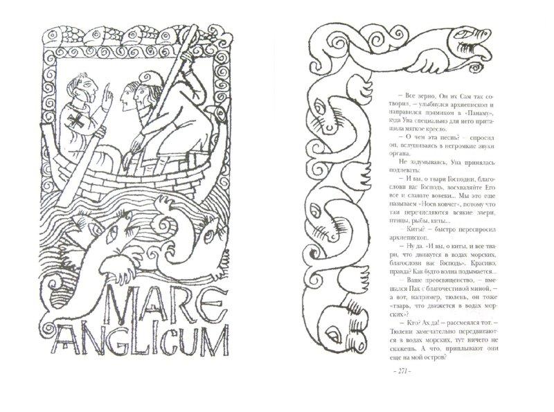 Иллюстрация 1 из 37 для Подарки фей - Редьярд Киплинг   Лабиринт - книги. Источник: Лабиринт