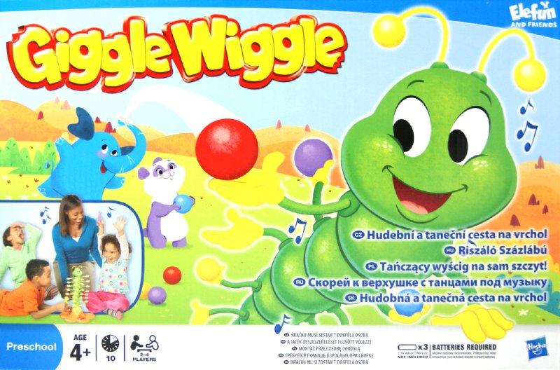 Иллюстрация 1 из 10 для Гусеничка Гигл-Вигл (05803(04135)H) | Лабиринт - игрушки. Источник: Лабиринт