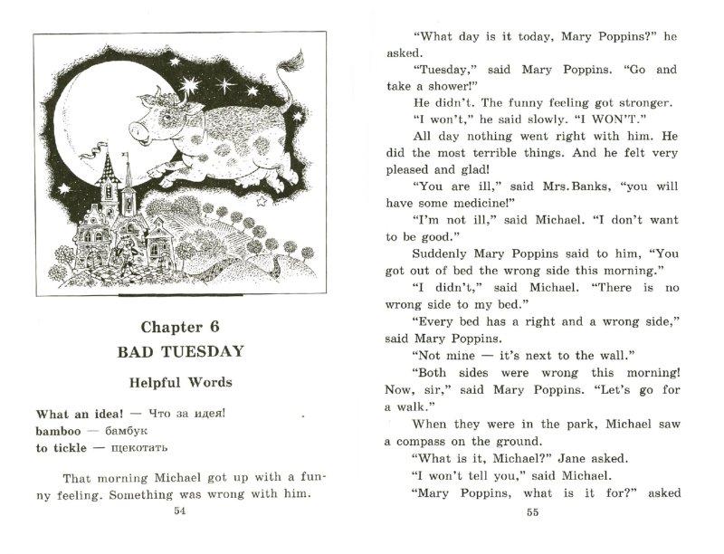 Иллюстрация 1 из 34 для Мэри Поппинс (CDmp3) - Памела Трэверс | Лабиринт - книги. Источник: Лабиринт