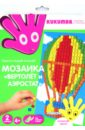 """Мозаика """"Вертолет и аэростат"""" (WG 96000/6)"""