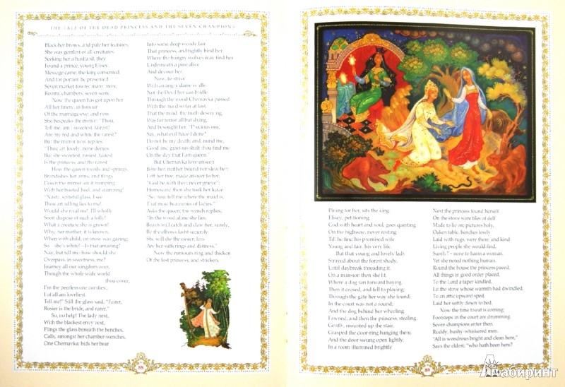 Иллюстрация 1 из 31 для Pushkin's Fairy Tales - Alexander Pushkin | Лабиринт - книги. Источник: Лабиринт