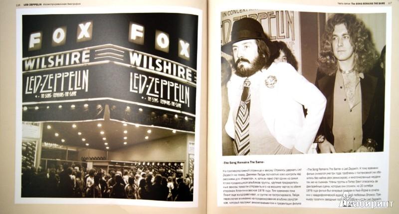Иллюстрация 1 из 17 для Led Zeppelin. Иллюстрированная биография - Гарет Томас | Лабиринт - книги. Источник: Лабиринт