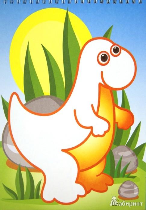 Иллюстрация 1 из 20 для Золотая рыбка. Моя первая раскраска | Лабиринт - книги. Источник: Лабиринт