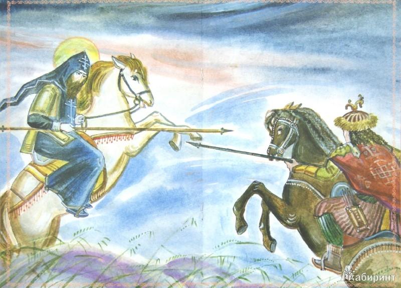 Иллюстрация 1 из 20 для Донская икона Божией Матери - Н. Скоробогатько | Лабиринт - книги. Источник: Лабиринт