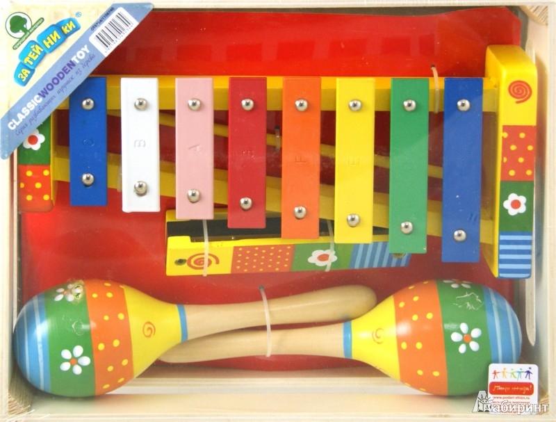 Иллюстрация 1 из 2 для Набор музыкальных инструментов в коробке (GT5764) | Лабиринт - игрушки. Источник: Лабиринт