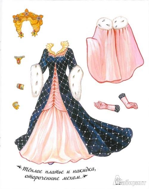 Иллюстрация 1 из 14 для Сказочная мода. Наряди принцессу. Спящая красавица | Лабиринт - книги. Источник: Лабиринт