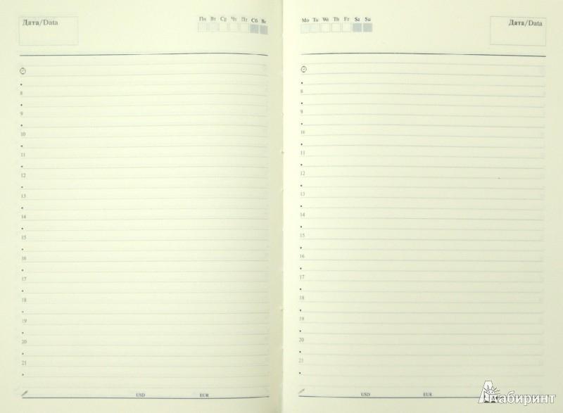 """Иллюстрация 1 из 3 для Ежедневник недатированный 152 листа """"Grand croco"""", А5, черный (ЕК515203)   Лабиринт - канцтовы. Источник: Лабиринт"""