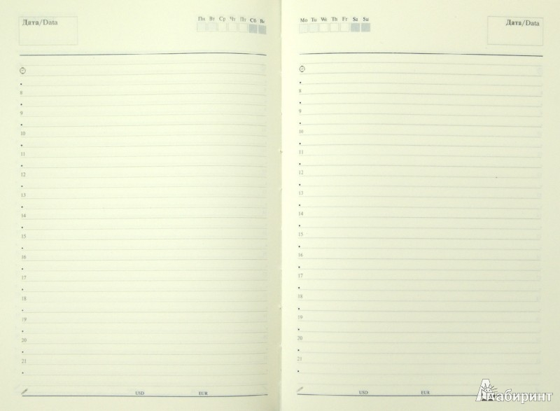 """Иллюстрация 1 из 3 для Ежедневник недатированный 152 листа """"Skin"""", А5, бежевый (ЕК515209)   Лабиринт - канцтовы. Источник: Лабиринт"""