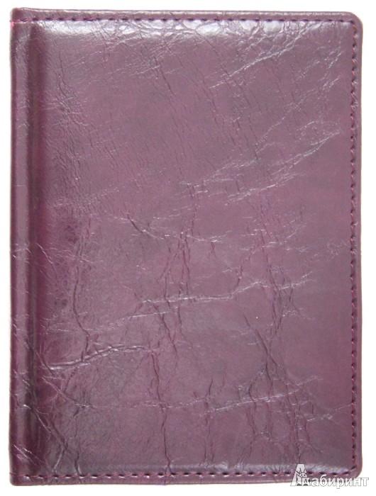 """Иллюстрация 1 из 2 для Книга для записей 96 листов """"Classic"""", А6, фиолетовая фактура (69697)   Лабиринт - канцтовы. Источник: Лабиринт"""