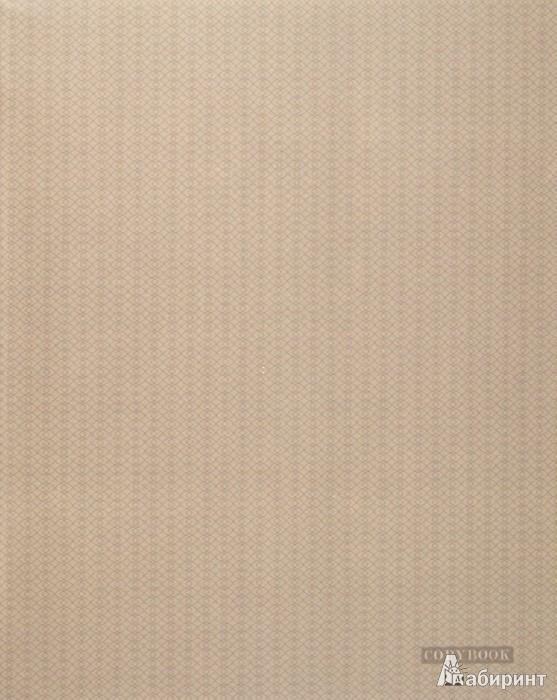 """Иллюстрация 1 из 3 для Тетрадь 48 листов, клетка, А5 """"Бизнес-стиль"""" 5 видов (ТКСЛ483549)   Лабиринт - канцтовы. Источник: Лабиринт"""