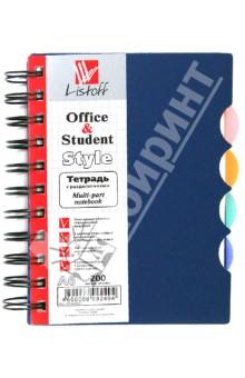 Тетрадь 200 листов, А6, синяя (ТПР6200403)