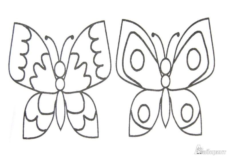 Иллюстрация 1 из 4 для Готовим руку к письму | Лабиринт - книги. Источник: Лабиринт