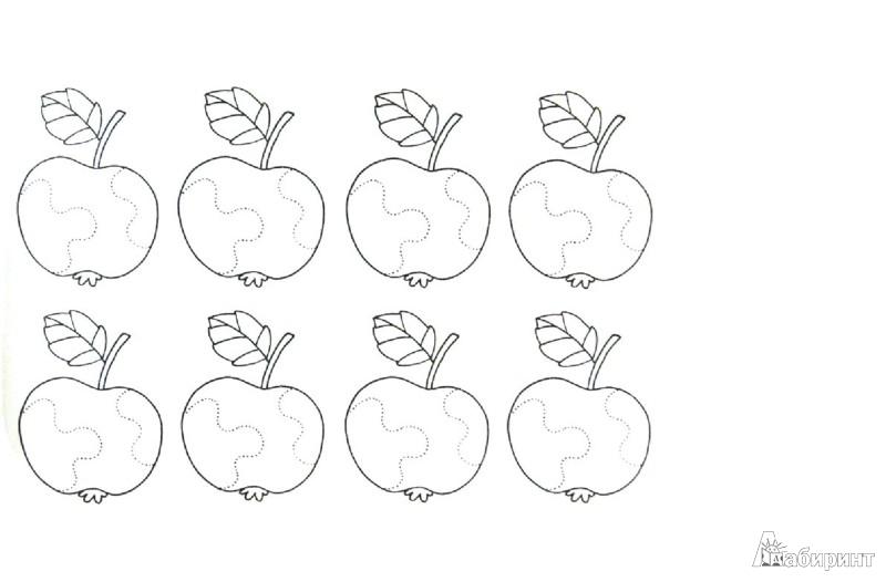 Иллюстрация 1 из 5 для Учимся считать - Валентина Дмитриева | Лабиринт - книги. Источник: Лабиринт