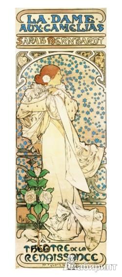 Иллюстрация 1 из 5 для Календарь 2013. Mucha/Муха | Лабиринт - сувениры. Источник: Лабиринт