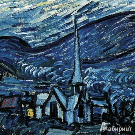 Иллюстрация 1 из 3 для Календарь-органайзер 2013. Vincent van Gogh | Лабиринт - сувениры. Источник: Лабиринт