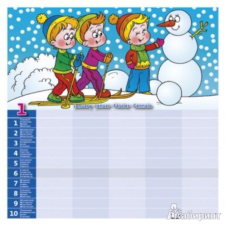 Иллюстрация 1 из 29 для Календарь-органайзер 2013. Наши планы | Лабиринт - сувениры. Источник: Лабиринт