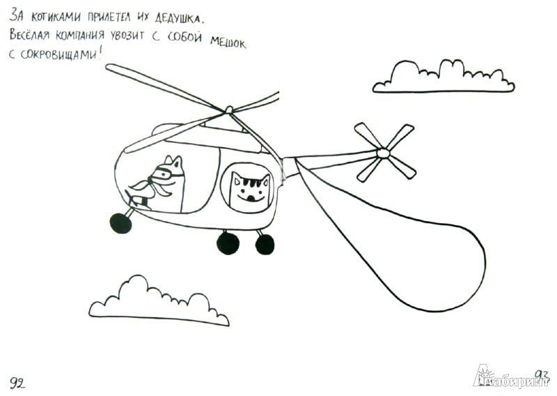 Иллюстрация 1 из 24 для Как живут котики. Книжка-раскраска - Дарья Булычева | Лабиринт - книги. Источник: Лабиринт