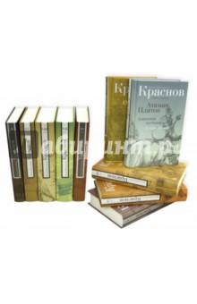 макс гельц от белого креста к красному знамени Собрание сочинений в 10 томах