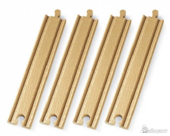 Иллюстрация 1 из 5 для Железнодорожное полотно, прямое, 21,6см, 4 детали в наборе. (33341) | Лабиринт - игрушки. Источник: Лабиринт