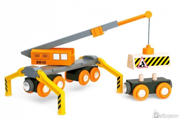 Иллюстрация 1 из 2 для Подъемный кран, на магнитах, 3 элемента (33555)   Лабиринт - игрушки. Источник: Лабиринт