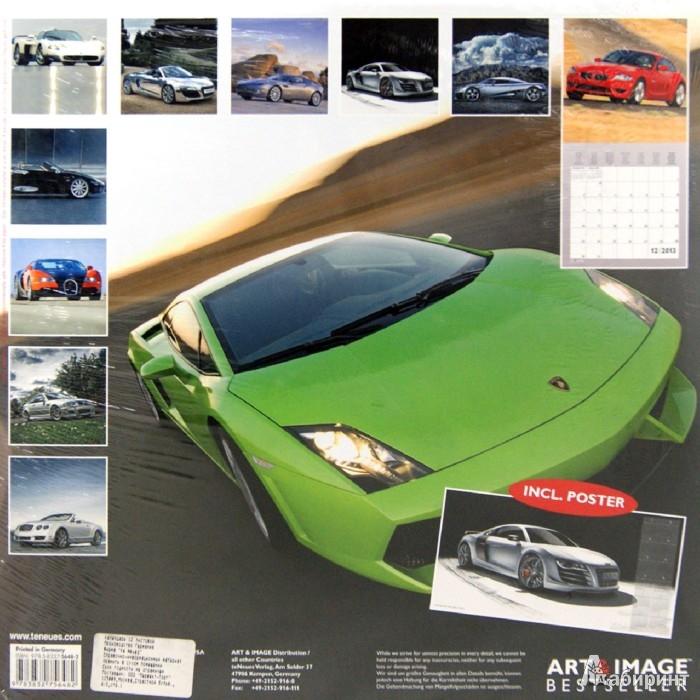 """Иллюстрация 1 из 2 для Календарь 2013 """"Высокая скорость"""" (75648)   Лабиринт - сувениры. Источник: Лабиринт"""