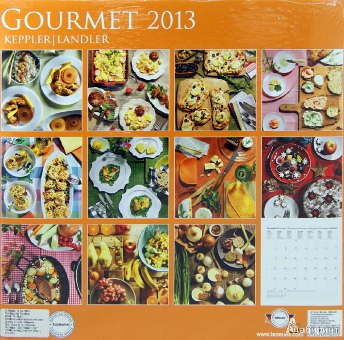 "Иллюстрация 1 из 2 для Календарь 2013 ""Гурман"" (75677) | Лабиринт - сувениры. Источник: Лабиринт"