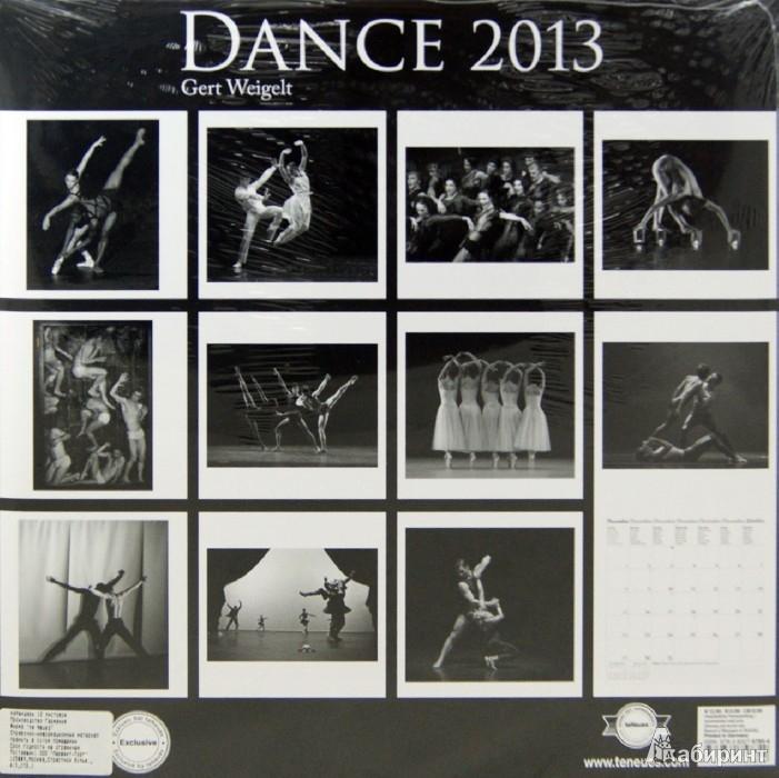 """Иллюстрация 1 из 2 для Календарь 2013 """"Танец"""" (75785)   Лабиринт - сувениры. Источник: Лабиринт"""
