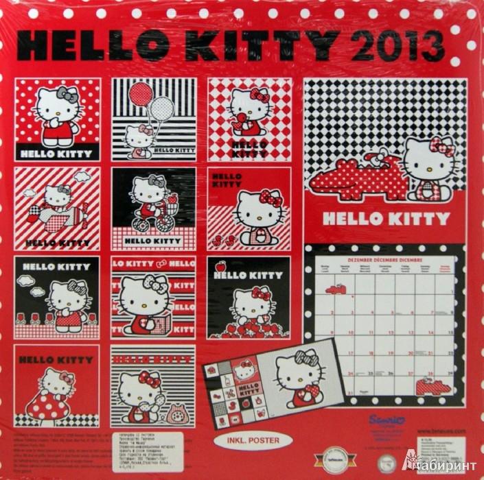 """Иллюстрация 1 из 2 для Календарь 2013 """"Hello Kitty"""" (75885)   Лабиринт - сувениры. Источник: Лабиринт"""