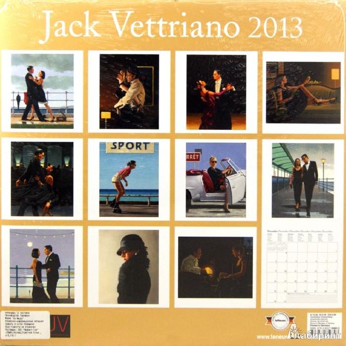 """Иллюстрация 1 из 2 для Календарь 2013 """"Джек Веттриоано"""" (75980)   Лабиринт - сувениры. Источник: Лабиринт"""