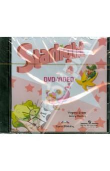 Звездный английский. 4 класс. Видеокурс (DVD) монитор к компьютеру б у