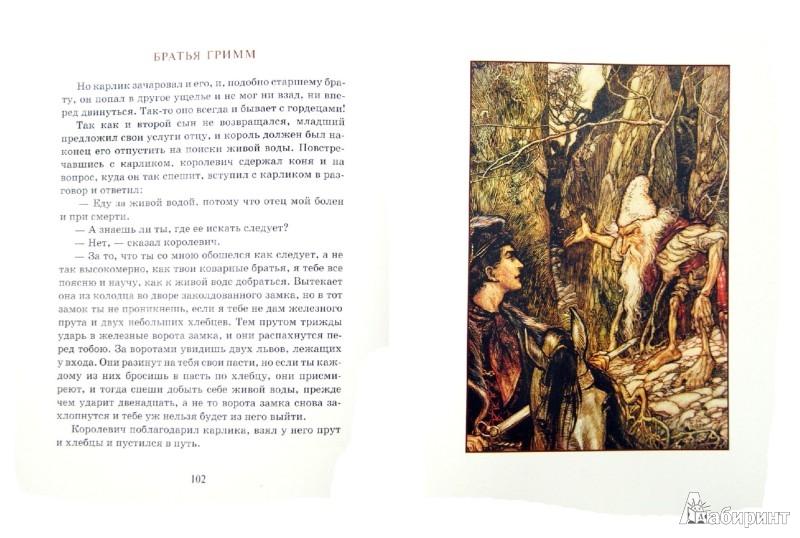 Иллюстрация 1 из 54 для Сказки - Гримм, Андерсен | Лабиринт - книги. Источник: Лабиринт