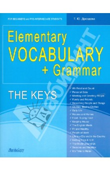 Elementary Vocabulary + Grammar. The Keys for Beginners and Pre-Intermediate Students cobuild elementary english grammar