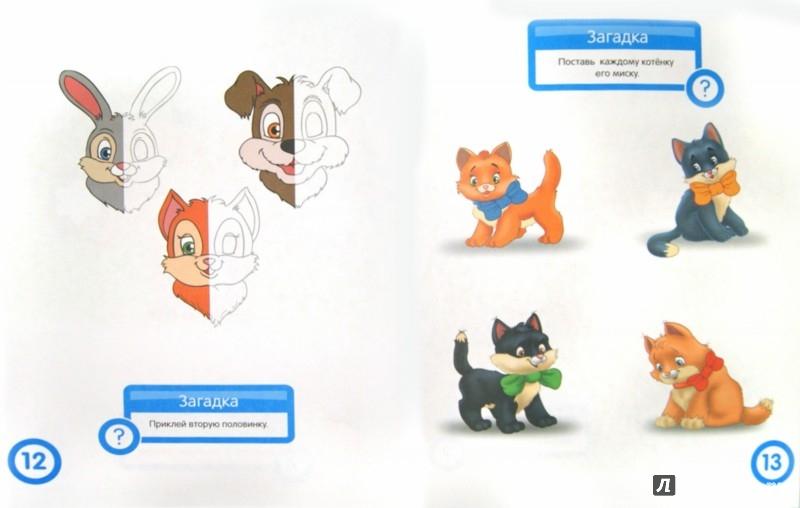 Иллюстрация 1 из 17 для Дикие и домашние животные. Развивающая книга с наклейками для детей с 2-х лет - С. Разин   Лабиринт - книги. Источник: Лабиринт