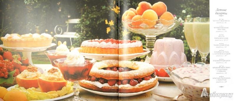 Иллюстрация 1 из 2 для Сад, который кормит | Лабиринт - книги. Источник: Лабиринт