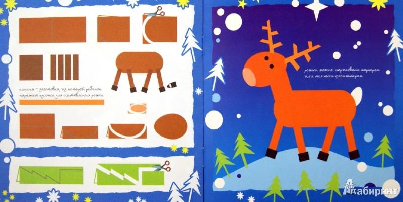 Иллюстрация 1 из 8 для Лесные животные. Простая аппликация (для детей от 2-х лет) | Лабиринт - книги. Источник: Лабиринт