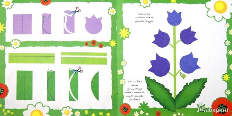 Иллюстрация 1 из 14 для Цветы. Простая аппликация (для детей от 2-х лет) | Лабиринт - книги. Источник: Лабиринт