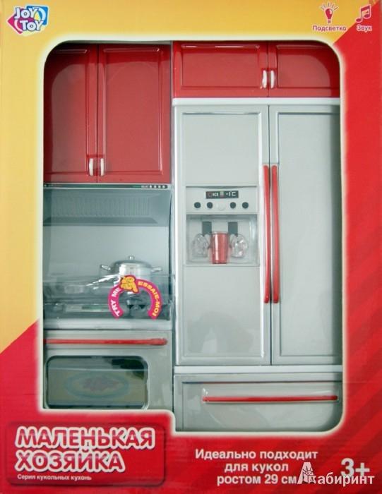 Иллюстрация 1 из 3 для Набор кухонной мебели (К046-Н35136) | Лабиринт - игрушки. Источник: Лабиринт