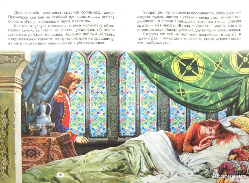 Иллюстрация 1 из 65 для Сказки чудес небывалых | Лабиринт - книги. Источник: Лабиринт