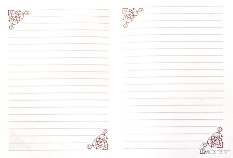 Иллюстрация 1 из 2 для Записная книжка женщины, А6 (26203) | Лабиринт - канцтовы. Источник: Лабиринт