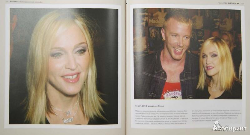 Иллюстрация 1 из 3 для Madonna. Иллюстрированная биография - Мэри Клейтон | Лабиринт - книги. Источник: Лабиринт
