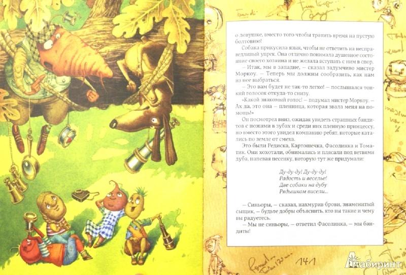 Иллюстрация 1 из 29 для Приключения Чиполлино - Джанни Родари | Лабиринт - книги. Источник: Лабиринт