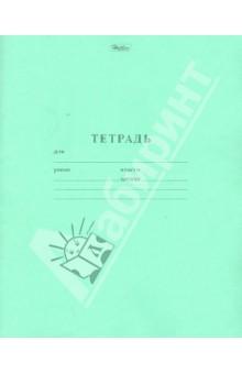 """Тетрадь школьная """"Зеленая"""" (24 листа, линия) (24Т5B2_05112)"""