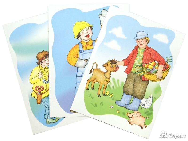 Иллюстрация 1 из 7 для Профессии. Беседы с ребенком. Комплект карточек - В. Шипунова   Лабиринт - книги. Источник: Лабиринт