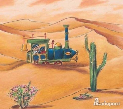 Иллюстрация 1 из 7 для Джим Пуговка и мнимый великан - Михаэль Энде | Лабиринт - книги. Источник: Лабиринт